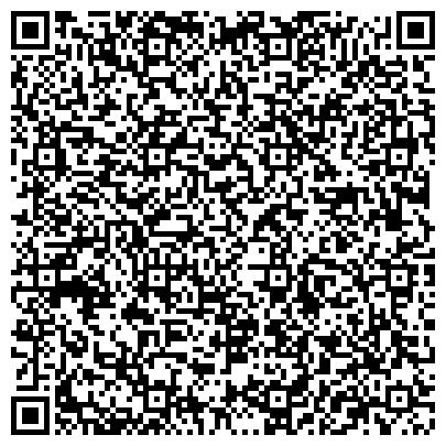 """QR-код с контактной информацией организации ТОО Интернет магазин канцелярских товаров """"Пеппи Канц"""""""