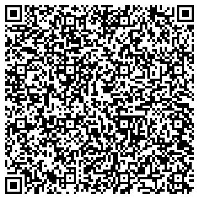 QR-код с контактной информацией организации ЧП Амбаръ супермаркет доставка на дом продуктов, бытовых товаров
