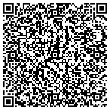 QR-код с контактной информацией организации ООО «РосФасад»