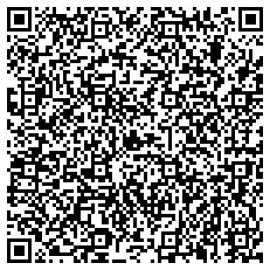 QR-код с контактной информацией организации ООО Перспектива Эстейт