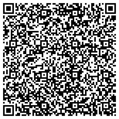 """QR-код с контактной информацией организации ООО Сервисный центр """"Телетон"""""""