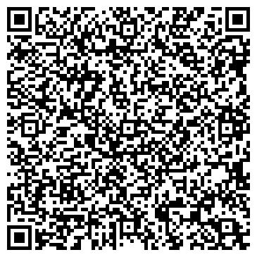 QR-код с контактной информацией организации ООО Роял Стоун Тауер
