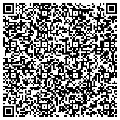 """QR-код с контактной информацией организации ТОО Турфирма """"Багама Мама"""""""