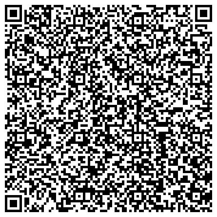 """QR-код с контактной информацией организации """"Школа с углубленным изучением английского языка № 1359 имени авиаконструктора М.Л.Миля"""""""