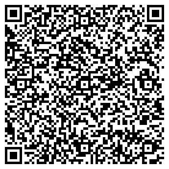 QR-код с контактной информацией организации «АЛЬФА»