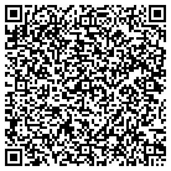 """QR-код с контактной информацией организации ТОО """"Джунгария"""""""