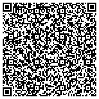 """QR-код с контактной информацией организации ТОО """"United Trans Service"""""""