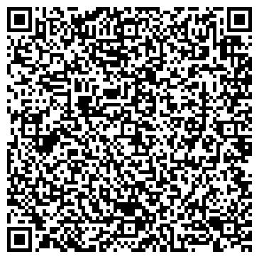 """QR-код с контактной информацией организации ТОО """"ALPHA PROTECTION"""""""