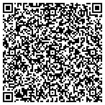"""QR-код с контактной информацией организации ООО """"Транзит-Арт"""""""