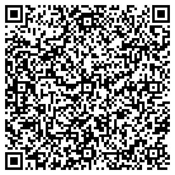 QR-код с контактной информацией организации СПД Тройницкий