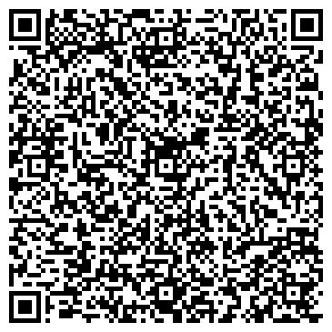 """QR-код с контактной информацией организации ТОО """"LIGHTHouse Kazakhstan"""""""
