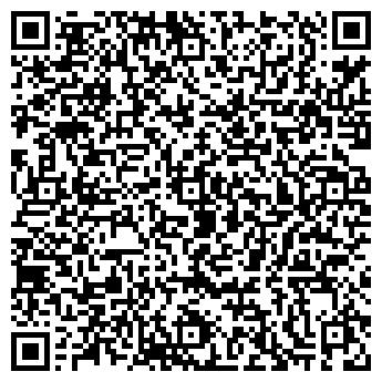 QR-код с контактной информацией организации ООО Мавилайн