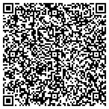 """QR-код с контактной информацией организации ЧП Training Center """"Mr.Bar"""""""