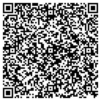 QR-код с контактной информацией организации ШКОЛА № 921