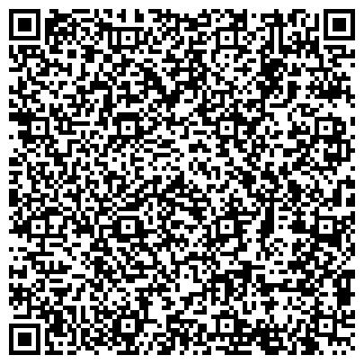 QR-код с контактной информацией организации ОАО Дзержинский экспериментально-механический завод
