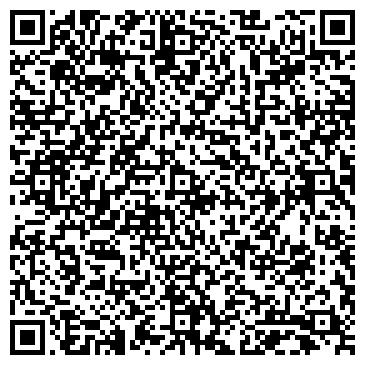 QR-код с контактной информацией организации Cалон красоты «Glent»