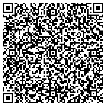 QR-код с контактной информацией организации Центр лазерной эпиляции
