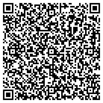 QR-код с контактной информацией организации ООО БРАШ