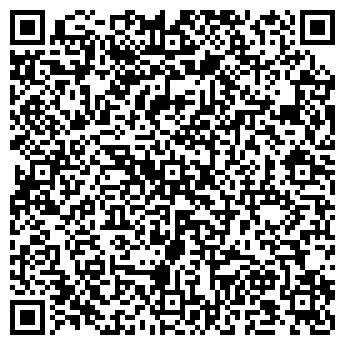"""QR-код с контактной информацией организации ООО """"Париж"""""""