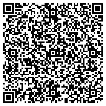 QR-код с контактной информацией организации ШКОЛА № 1344