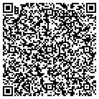 """QR-код с контактной информацией организации П/П """"Ушаков"""""""