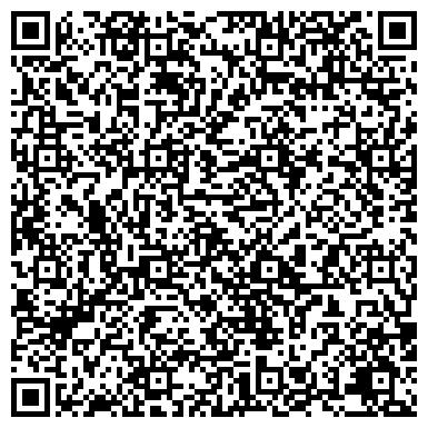 """QR-код с контактной информацией организации ФЛП Дизайн-студия """"OrangeArt"""""""