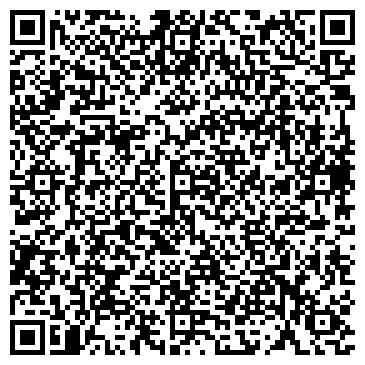 QR-код с контактной информацией организации ООО Спецтрансмонтаж