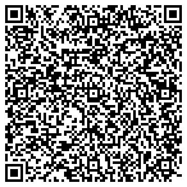 QR-код с контактной информацией организации ООО ЛЭЙЯ МЕХА
