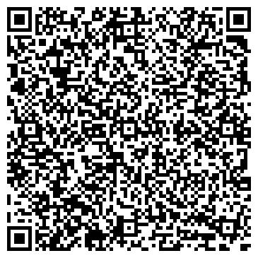 """QR-код с контактной информацией организации ООО """"С-Лав Тревел"""""""