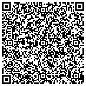 QR-код с контактной информацией организации Бизнес-Центр Консалтинг, ЧП