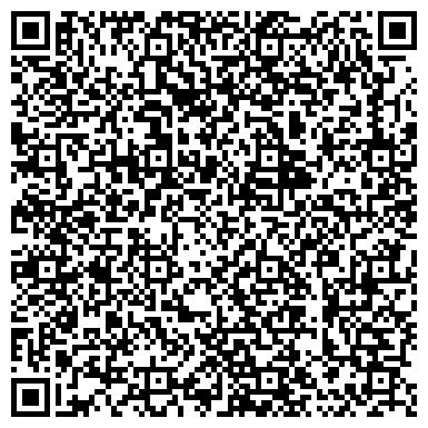 QR-код с контактной информацией организации ООО Торговая компания Кальченко