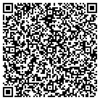 QR-код с контактной информацией организации ШКОЛА № 1909