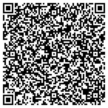 """QR-код с контактной информацией организации ООО """"Всесвит 2000"""""""