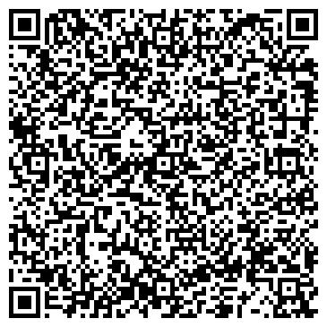 QR-код с контактной информацией организации Display Solutions, TOO