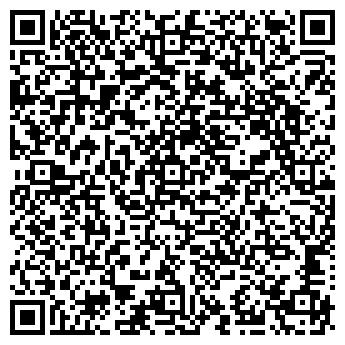 QR-код с контактной информацией организации ШКОЛА № 1937