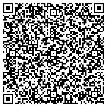 QR-код с контактной информацией организации ООО Стар Текс
