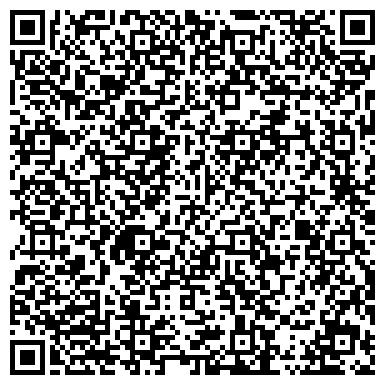 """QR-код с контактной информацией организации ТОО Транспортная компания """"Арилана-Бергоф"""""""