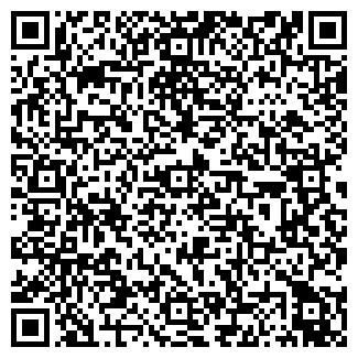 QR-код с контактной информацией организации ИП Амон