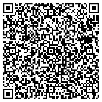 """QR-код с контактной информацией организации Частное сервисное унитарное предприятие """"ВТИ"""""""