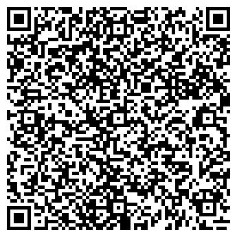 QR-код с контактной информацией организации УМС-1 ТОО