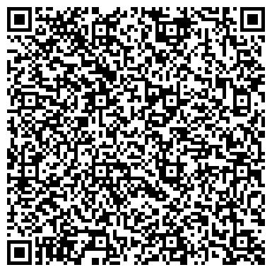"""QR-код с контактной информацией организации ООО """"БИЗНЕС-ПРОЕКТ"""""""