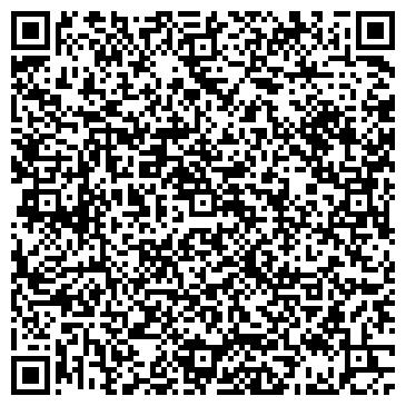 QR-код с контактной информацией организации УЛЬБА-ТЕХНОСЕРВИС ТОО