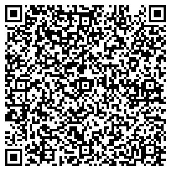"""QR-код с контактной информацией организации ЧП """"КНГ"""""""