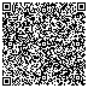 QR-код с контактной информацией организации УК ВЕНТСЕРВИС ТОО