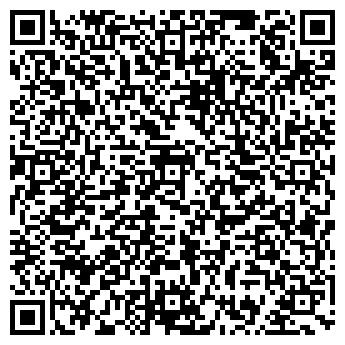 QR-код с контактной информацией организации СПД Vinhelp