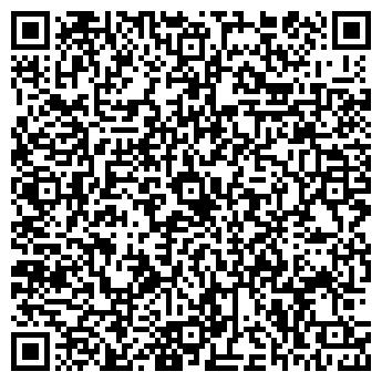 """QR-код с контактной информацией организации ООО """"Зимас - 2012"""""""