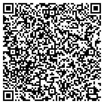 QR-код с контактной информацией организации СТО, ИП
