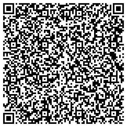 QR-код с контактной информацией организации ТОО ТУРИСТИЧЕСКОЕ АГЕНТСТВО АЛАТАУ ТУР