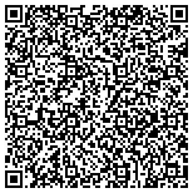 """QR-код с контактной информацией организации ТОО """"DAKO Engineering"""""""