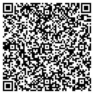 """QR-код с контактной информацией организации ЧАО СК """"ВУСО"""""""